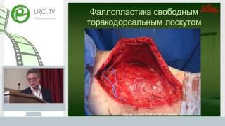фесенко В Н - Хирургическая коррекция пола