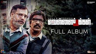 Vellai Pookal | Full Album | Ramgopal K, Vivekh, Vivek Elangovan | Official