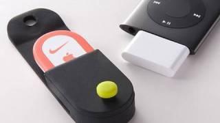 Simplism Nike + iPod Sensor Holder