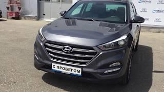 Купить Хендай Туссан (Hyundai Tucson) дизель 2016 г. с пробегом бу в Саратове Автосалон Элвис Trade