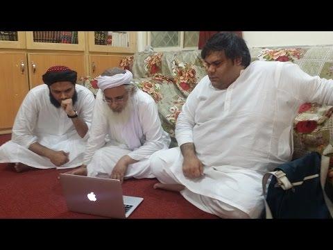 "Lal Masjid Maulana Abdul Aziz watches banned documentary ""Among The Believers"""