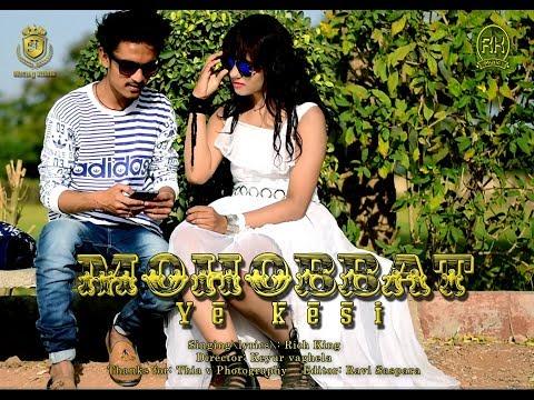 New Hindi Love Song 2018 - Mohobbat Ye Kesi / Rich King / Official Music Video /