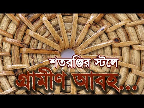 শতরঞ্জির স্টলে গ্রামীণ আবহ | Bangla Business News | Business Report | 2019