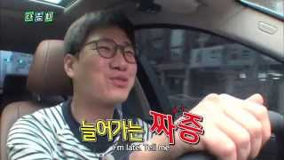 The Human Condition | 인간의 조건 : Eco Orientation (2014.06.07)