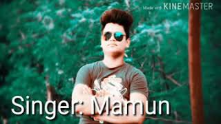 Dure Kothaw by Mamun||MSW21||