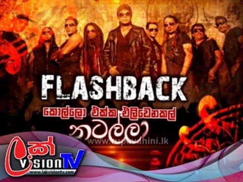 Rupavahini SiriLaka Piri Auwrudu Siri 2017 FlashBack Live In Concert