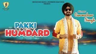 Pakki Humdard Gurmehar Singh Free MP3 Song Download 320 Kbps