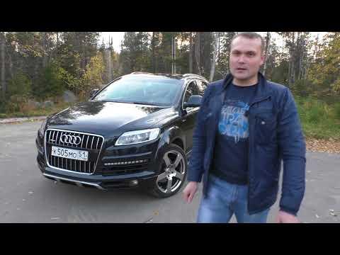 Audi Q7. Солидность по цене нового Патриота.