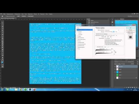 Как отделить текст от фона в фотошопе