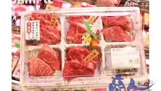 【スーパーマーケット業界 成功への道しるべ!】商売繁盛虎の巻4月号 精肉編サンプル
