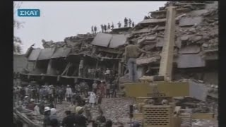 Earthquake in Mexico 1985