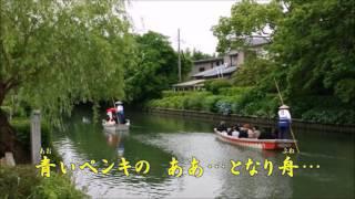 鶴田浩二 - さすらいの舟唄
