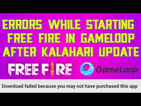 Free Fire Not Starting After Updating It In Gameloop | Garena Free Fire Gameloop White Screen Error