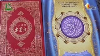 Islam di Taiwan (Kehidupan Muslim di Tainan)