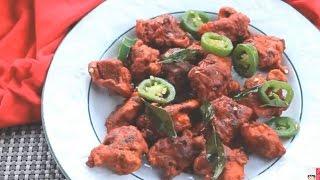 Chicken 65 || Ramadan Special  Recipe || Bangladeshi Snacks