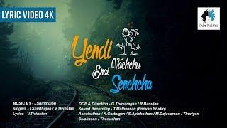 Yendi Ena Vachchu Senchcha | Official Lyric Video | 4K | Beginners™