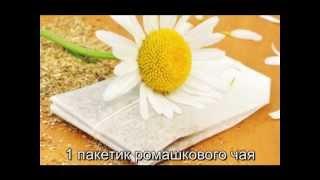 Маска для лица ромашка с лимоном