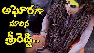 Sri Reddy wear getup as Aghora    Sri Reddy in Lord Siva Getup    Sri Reddy New Documentary onAghora