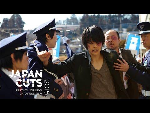I Alone - Japan Cuts 2015