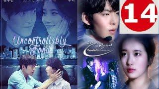 Video Adegan Ciuman Drama Korea UNCONTROLLABLY FOND ❤ Bae Suzy & Kim Woo Bin ❤ Kiss Scene Korea Drama download MP3, 3GP, MP4, WEBM, AVI, FLV Maret 2018