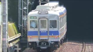 【6000系廃車・6009F】南海高野線
