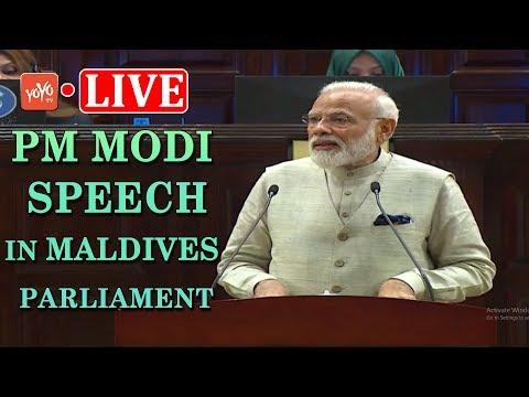 PM Modi Speech in Maldives Parliament LIVE | YOYO TV Channel