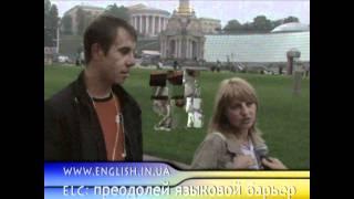 видео Туристы и владение языками