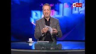 تامر أمين يمزق ورق حوار قناة الجزيرة على الهواء مباشرة ... الحياة اليوم