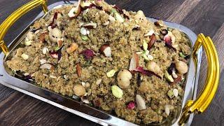 Panjiri Recipe /authentic panjiri Recipe /how to make panjiri /Winter Special by yasmin