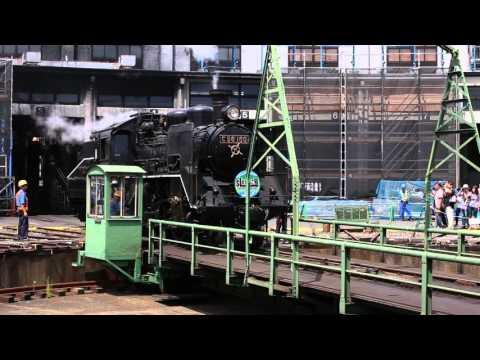 Steam locomotive at Umekoji Steam Locomotive Museum