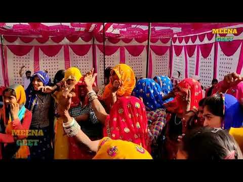 Meena Geet Ladies