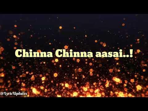 Chinna Chinna Aasai Lyric Video | A R Rahman | Roja |