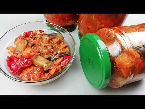 Аджапсандал На Зиму/Просто и очень вкусно!Баклажаны рецепты /Быстрый рецепт/Салат из баклажанов