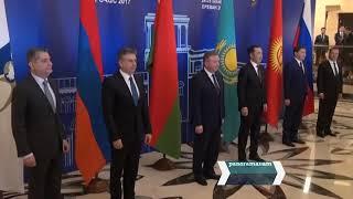 Եվրասիական միջկառավարական խորհրդի նիստը մեկնարկեց