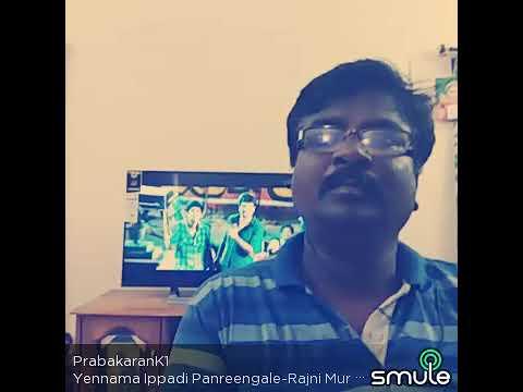 Ennama Ippadi Panreengale ma song  Rajinimurugan Sivakarthikeyan Film