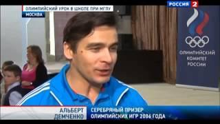 Mustafina, Demchenko held Olympic lesson