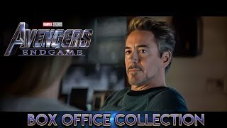 RECORD: Avengers Endgame Box Office Collections! | Iron Man vs Thanos