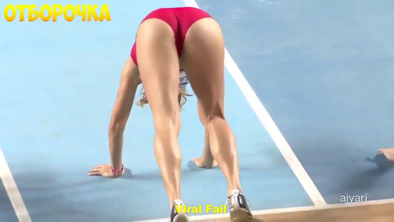 Atlete porn
