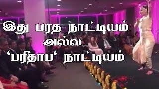 It is not Bharata Natyam, 'pathetic' Dancing