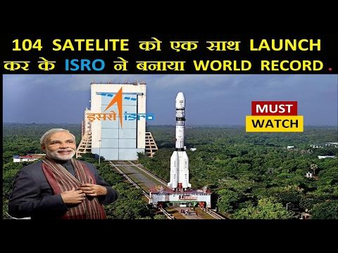 SPACE की  दंगल में NASA को हरा कर  ISRO बना  KING NO 1- MUST WATCH ALL INDIAN