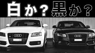 白と黒の車の違い5選!夏場の車内温度、黒い車は本当に暑いのか?
