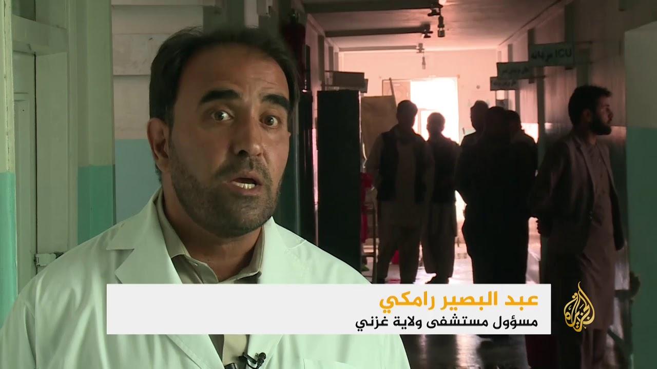 الجزيرة:أهالي غزني الأفغانية يطالبون الحكومة بتوفير الأمن