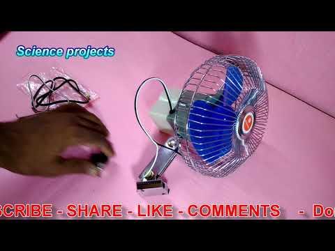 Unboxing,car Fan, 12 Volt Dc Fan, 12v Dc Motor, Oscillating Automotive 6' Fan, Science Projects
