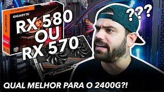 2400G + RX 580 ou RX 570 | QUAL UP PARA MEU PC #01