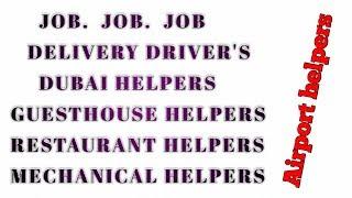 New jobs for Dubai and Saudi Arabia my mobile number 👇👇👇. ! visa sections