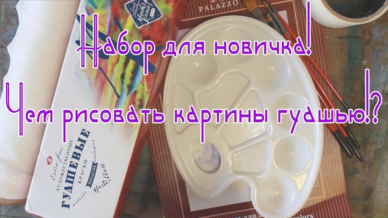 Лаванда бандера пинк /100 шт/ купить с доставкой почтой по украине в интернет-магазине семян semena. In. Ua.