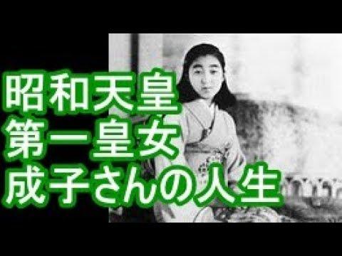 【皇室News】昭和天皇の第一皇女 東久邇成子さん