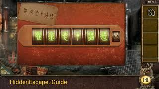 Can You Escape The 100 Room 10 Level 11 Walkthrough