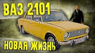 видео Почему жигули копейка. История автомобиля копейка