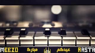 زنق سوداني | ود الجاك + نيجيري - الله لي الليمون سقايتو علي | حفلة السعودية - الرياض 2019